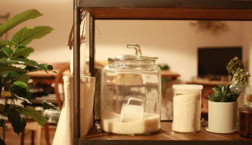 米びつはガラスジャーがおしゃれ&虫対策など機能面もGood!おすすめランキングTOP10