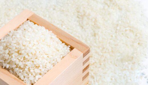 【2021年最新】無洗米おすすめ人気ランキングTOP10!本当においしくて安いお米はどれ?